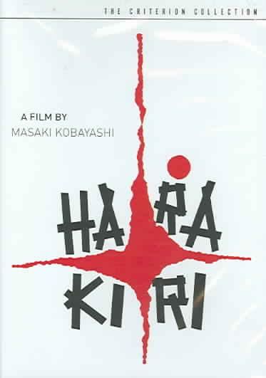 HARAKIRI BY KOBAYASHI,MASAKI (DVD)